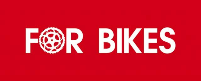 největší český cyklistický veletrh - Praha Letňany